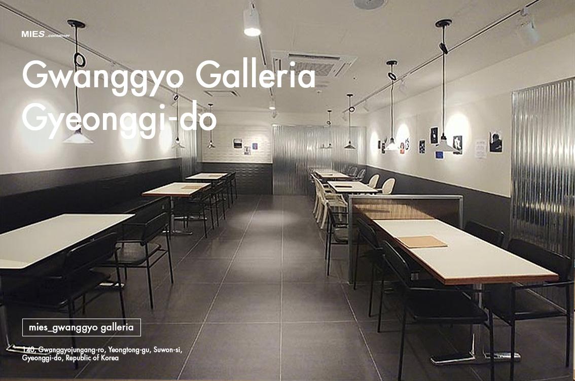 Gwanggyo_Galleria
